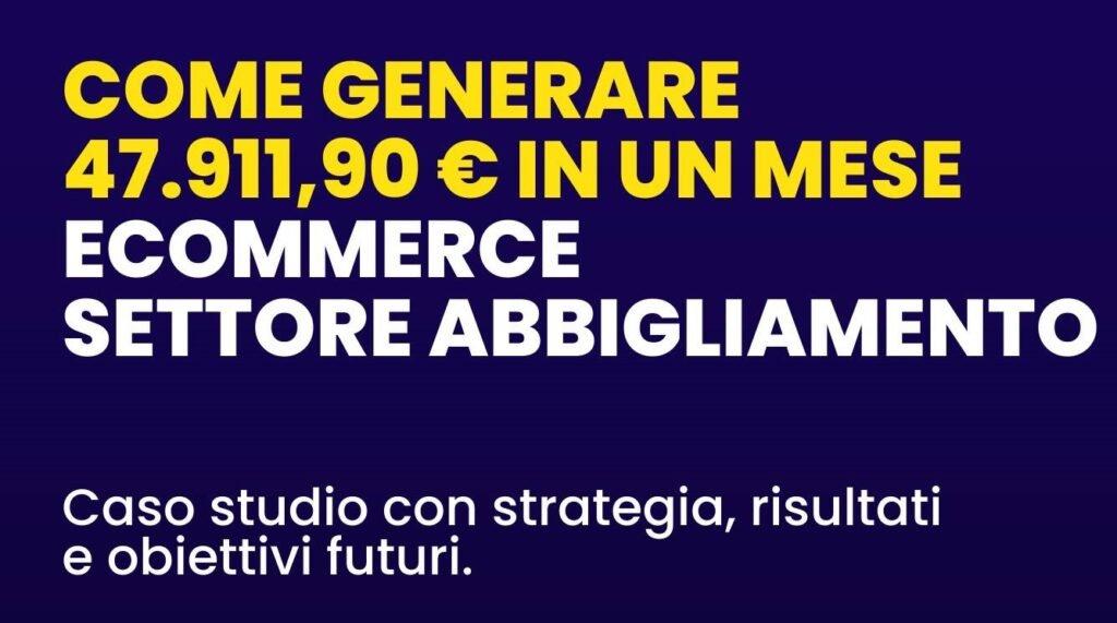Guida E-commerce caso studio